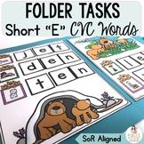 CVC File Folders - Short E Words - Centers, Early Finisher
