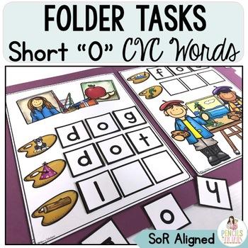 CVC File Folders - Short O Words - Centers, Early Finishers, & Morning Work