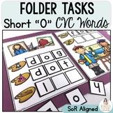 CVC File Folders - Short O Words - Centers, Early Finisher