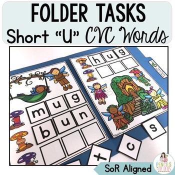 CVC File Folders - Short U Words - Centers, Early Finishers, & Morning Work