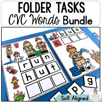 Mega CVC File Folder Bundle -Short Vowel Practice -Morning Work, Centers & More