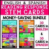 Spanish and English Reading Response Stem Cards BUNDLE