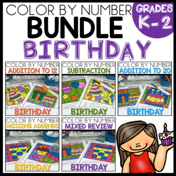 BIRTHDAY Color by Number BUNDLE