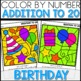 Color by Number BIRTHDAY Worksheets ADD UP TO 20