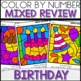 Color by Number BIRTHDAY Worksheets MIXED UP TO 20