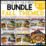 FALL Color by Number BUNDLE
