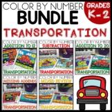 TRANSPORTATION Color by Number BUNDLE