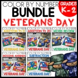 VETERANS DAY Color by Number BUNDLE