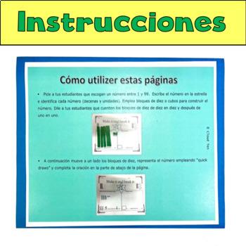 1.2B Componer y descomponer números hasta 120 ESPAÑOL