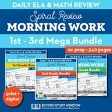 Morning Work Bundle Grades 1-3 Spiral Review Distance Lear