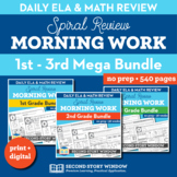 Morning Work Bundle Grades 1-3 Spiral Review Distance Lear