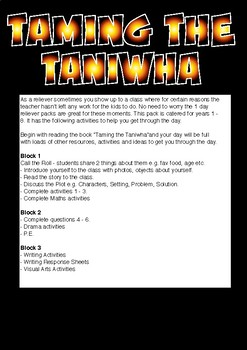 Reliever / Substitute Teacher Pack - Taming the Taniwha