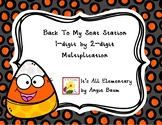 1-Digit by 2-Digit Multiplication Back To My Seat Station Halloween Edition