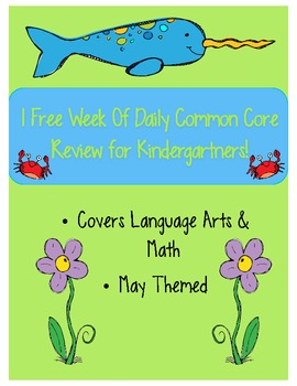 1 Free Week of May Daily Common Core Practice for Kindergarten