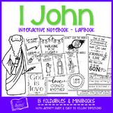 1 John Interactive Notebook - Lapbook (K-6)