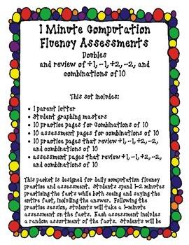 1 Minute Computation Fluency Assessments Vol. 3 (Doubles)