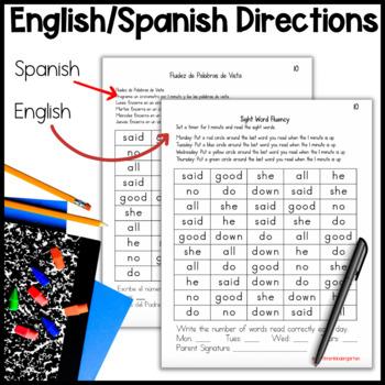 1 Minute Sight Word Fluency Homework for Kindergarten and First Grade