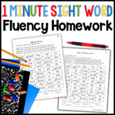 Sight Word Fluency Homework for Kindergarten and First Grade