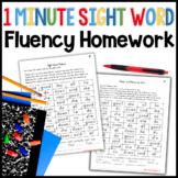 Sight Word Fluency Homework for Kindergarten and First Gra