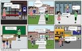 你好1 第二课 漫画写作练习答案 Nihao 1 L2 Chinese comic writing answers (Chinese 1)