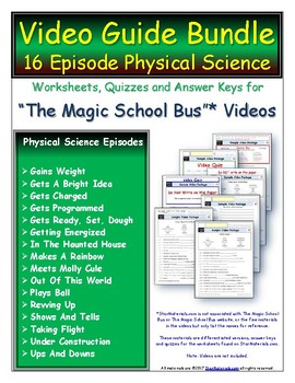 A Site License Differentiated Bundle - Magic School Bus * Physical Science