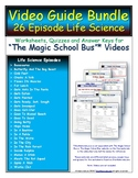 A Site License Differentiated Bundle - Magic School Bus * Life Science