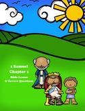 1 Samuel Bible Lesson - Chapter 1 (ESV)