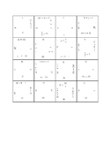 Solving One Step Equations Fun Square Puzzle Activity (pos