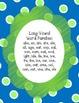 Long Vowel - Real or Nonsense Words - NO PREP Cut & Paste