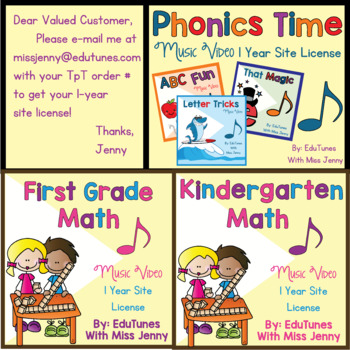 1 Year Site License: Phonics Time, KinderMath, or First Grade Math Video Site