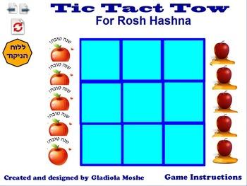 1 tic tack tow for Rosh Hashna English