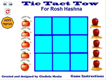 1 tic tack tow for Rosh Hashna English