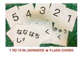 1 to 10 in Japanese / Flash cards
