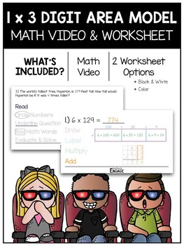1 x 3 Digit Area Model Multiplication Math Video and Worksheet