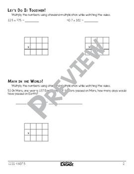 1 x 3 Standard Multiplication Math Video and Worksheet