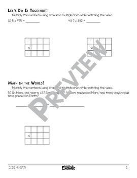 1 x 3 Standard Multiplication Math Video and Worksheet