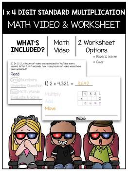 1 x 4 Standard Multiplication Math Video and Worksheet