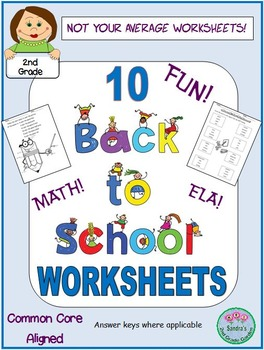 10 Back to School Themed Worksheets! Fun! Creative! Math, ELA and More!