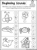 10 Beginning Sounds Worksheets. Preschool and Kindergarten Literacy Worksheets.