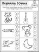 10 Beginning Sounds Worksheets. Preschool and Kindergarten