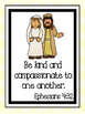 10 Bible Verses Printable Posters. Classroom Posters.