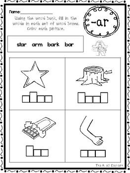 10 Bossy R Box Writing Worksheets. Kindergarten-1st Grade ELA.