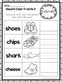10-CH and -SH Digraph Worksheets.  Preschool-1st Grade Literacy Worksheets.