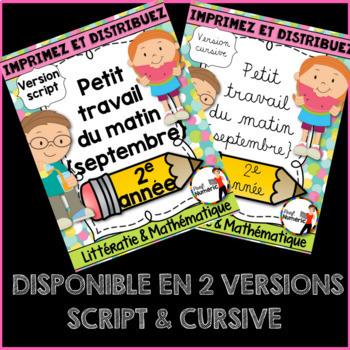 10 Cahiers Petit travail du matin 2e année {bell work} - ENSEMBLE COMPLET