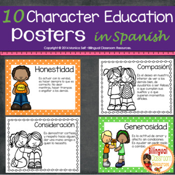 10 Character Education Posters In Spanish