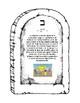 10 Commandment Book - older kids