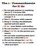 10 Commandments Printable Wall Chart
