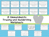 10 Commandments Tracing and Writing Worksheets. Bible Study. KDG-4th Grade.