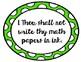10 Commandments of Math Posters