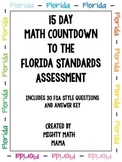 15 Day FSA Math Countdown Packet